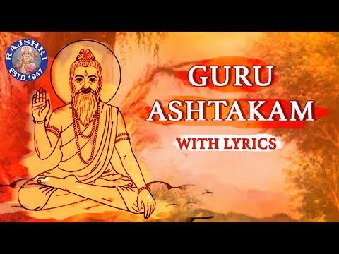 shiva to shankara pdf free download