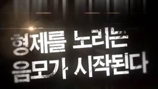 Video Sirius   2013    Korean Drama   Trailer download MP3, 3GP, MP4, WEBM, AVI, FLV Januari 2018
