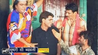 Suthari Si Byahli || सुथरी सी ब्याहली || Uttar Kumar || Akad || Haryanvi Movies Songs