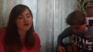 Мало так мало cover