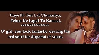 Laal Chunariya Lyrics English Translation, Akull