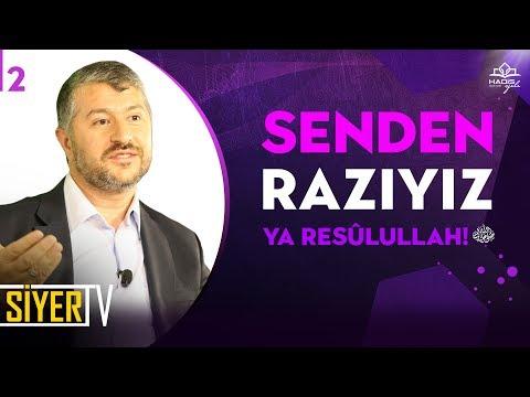 Senden Razıyız Ya Resûlullah! (sas)   Muhammed Emin Yıldırım (2. Ders)