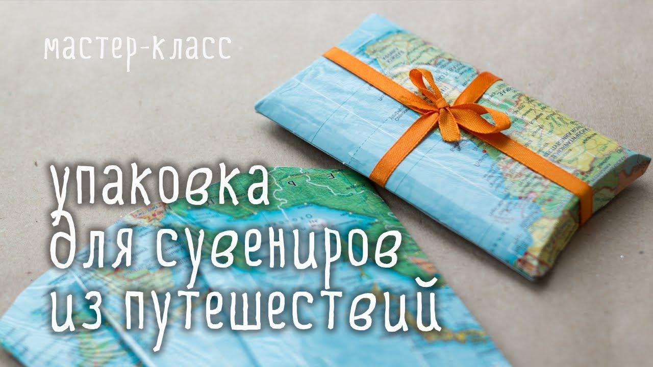 Креативная упаковка подарков своими руками фото 213
