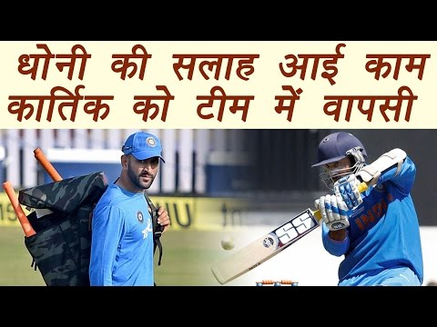 Champions Trophy 2017: Dinesh Karthik replaces injured Manish Pandey in India squad | वनइंडिया हिंदी