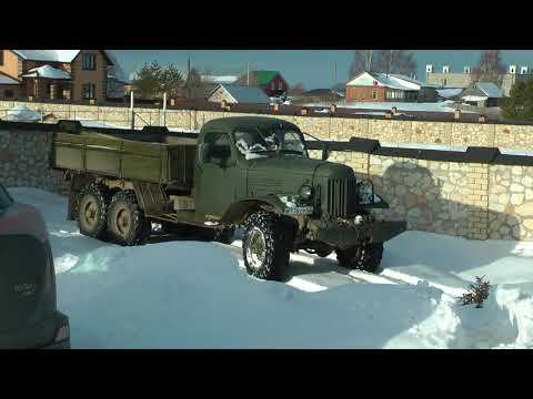 ЗИЛ 157 Борьба со снегом 2019