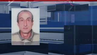 43-ամյա տղամարդը որոնվում է որպես անհետ կորած