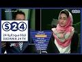 المتسابق ريم أنس صالح - الجزء الثاني - الحلقة الثانية - فكر أنت في الخرطوم