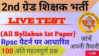 Rpsc 2nd Grade Gk// Rajasthan Gk Questions // live Test-27