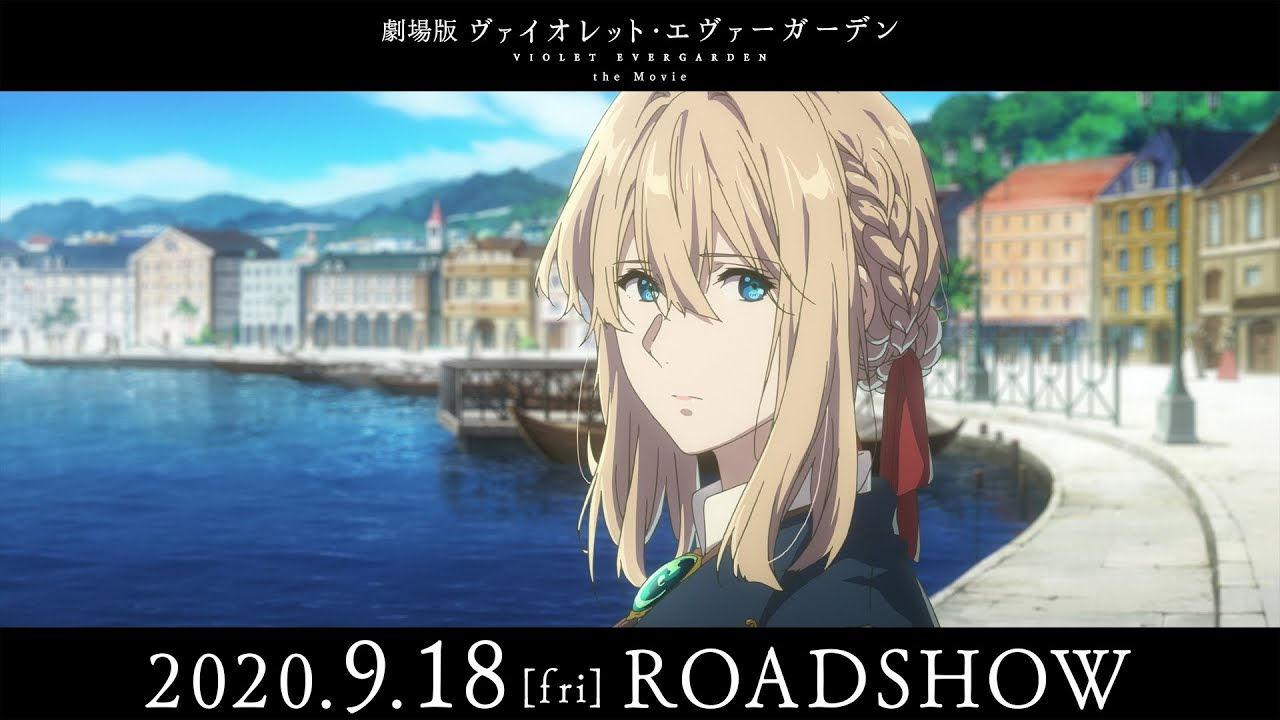 Violet Evergarden Anime Film Moviegoers To Receive One Of Three New Novellas