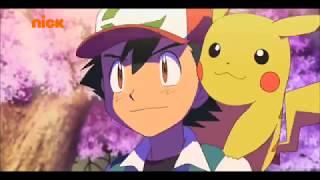 Pokemon du bist dran !