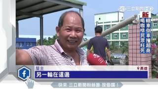 四散新聞 - Dissociated press -...