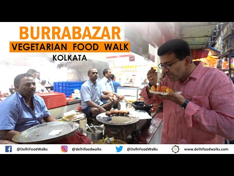 BURRABAZAR Vegetarian FOOD Walk in KOLKATA I KACHORI (Matar, Pyaaz & Kadi) + MALAI Roll + Hot MILK