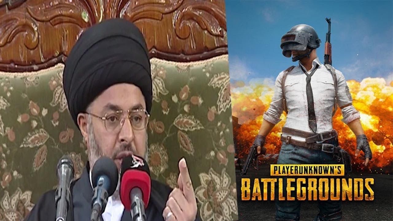 البوبجي حلال ام حرام السيد خضير المدني Youtube