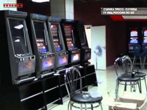 Игровые аппараты однорукий бандит
