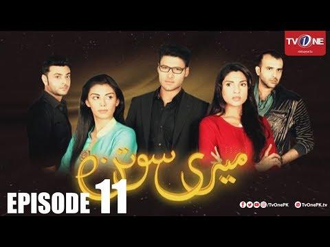 Mere Sautan | Episode#11 | TV One Classics Drama