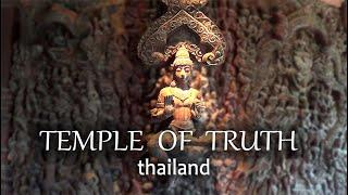 Храм Истины деревянный храм без гвоздей в Тайланде