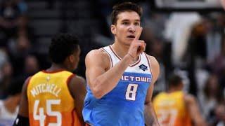Baixar Bogdan Bogdanovic ve Nemanja Bjelica'dan Utah Jazz'e 36 sayı, 12 rbd, 6 ast!