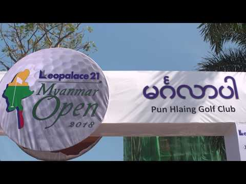 2018 Leopalace21 Myanmar Open - preview interviews