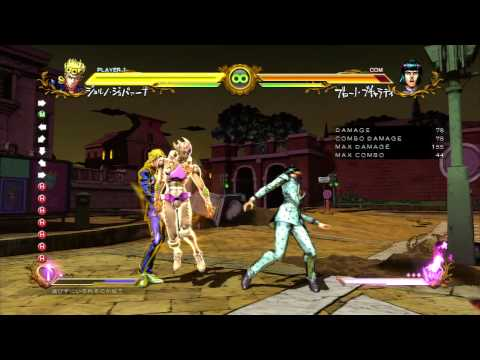 Jojo's Bizarre Adventure All Star Battle Gold Experience Requiem (GER)
