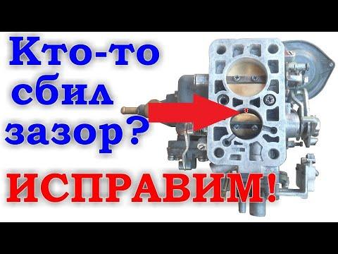 Самостоятельная регулировка карбюратора ВАЗ 2107