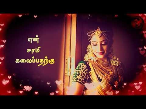 மதுரை அழகரா.. Marudha Azhagaro Mamarudha .... KalaiGuru WhatsApp Status