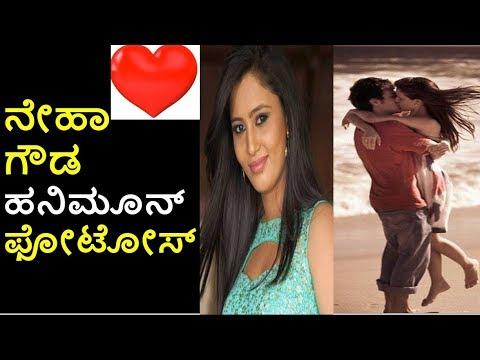Neha Gowda Gombe Honeymoon Photos | Lakshmi Baramma Kannada Serial | Lakshmi Baramma Serial Cast
