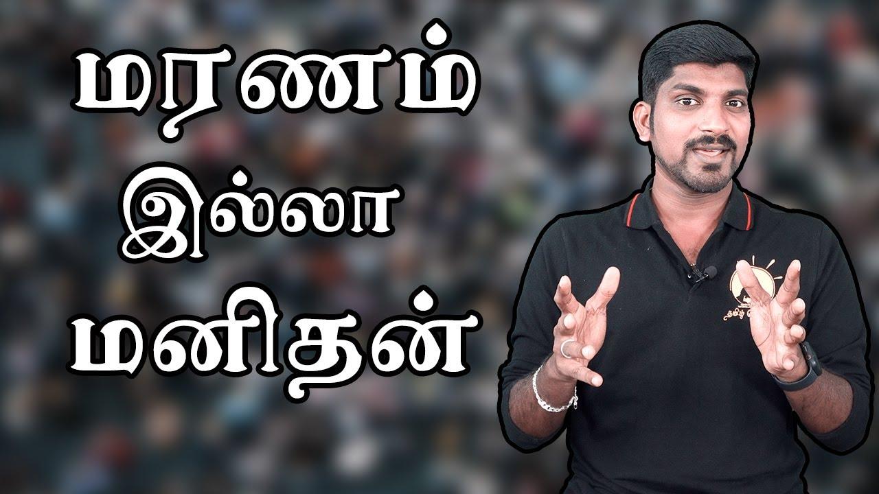 இஸ்ரேலுக்கு எதிராக உருவாகும் புதிய கூட்டணி | வட கொரியா அதிபரின் அதிரடி | Tamil Vidhai