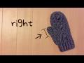 """ミトンの親指部分の編み方""""右手"""" How to crochet a mittens"""