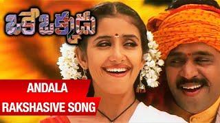 Oke okkadu telugu movie andala rakshasive song, starring arjun sarja, manisha koirala, laila, sushmita sen, raghuvaran, director shankar, producer a.m.rathna...
