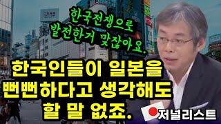 한국 분단도 일본 책임이죠.