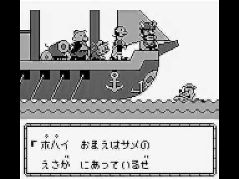 Popeye 2 (GAME BOY - INTRO - JAPANESE - AMERICAN)