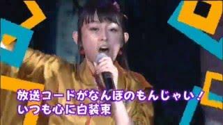 Terakado Tsuu 寺門 通 / Takahashi Mikako 高橋美佳子 - Housou Code ga Nanbo no Monjai!