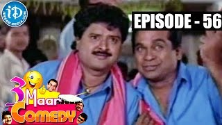 COMEDY THEENMAAR - Telugu Best Comedy Scenes - Episode 56
