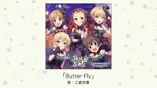 【アイドルマスター】「Butter-Fly」(歌:乙倉悠貴)