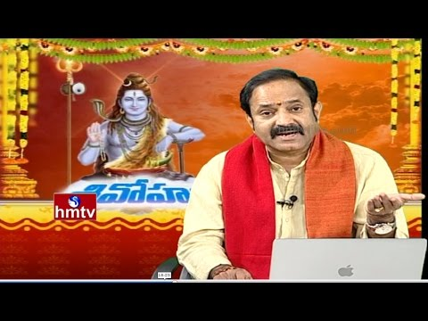 Spiritual Significance Of Maha Shivaratri, Jagaram and Fasting | Gangadhara Sastry | Shivoham | HMTV