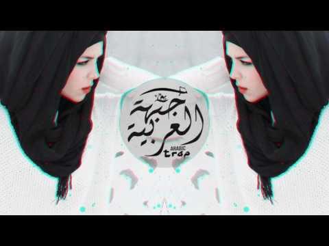 Youm Wara Youm l MH Bass l يوم ورا يوم l Best Arabic Trap Remix