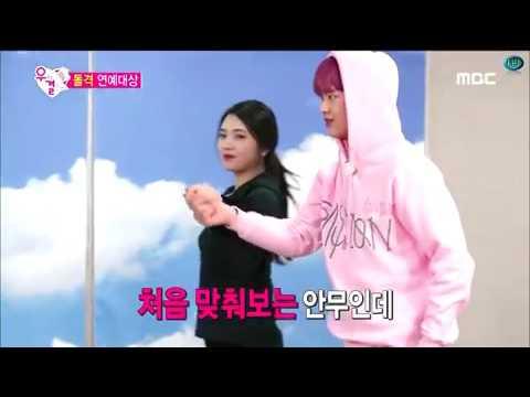 WeGotMarried Joy and Sung Jae dance pratice ' Marry you '