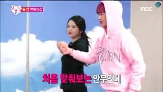 "WeGotMarried Joy and Sung Jae dance pratice "" Marry you """