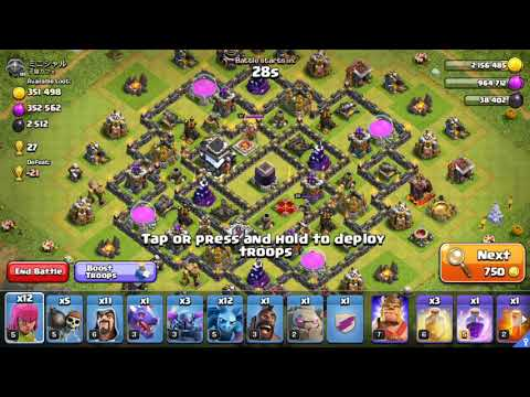 How to use magic spell(Training potion) and boost your army training time !