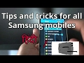 Tips and tricks for all Samsung mobiles in hindi/urdu