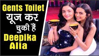 """Deepika Padukone"" ""Alia Bhatt"" Ne Share Ki Apni Dirty Secrets | Koffee With Karan Season 6"
