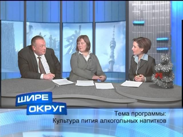 ВКТ 1, Ра-Курс, Москва