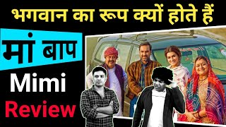 Mimi Movie Review #TOTO / Jasmin Patel / Jasstag