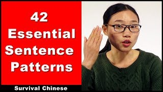 42 Essential Sentence Patterns - Intermediate Chinese Listening Practice | HSK Grammar