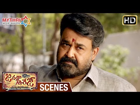 Mohanlal Gets Emotional about Janatha...