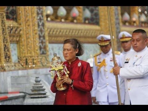 สมเด็จพระกนิษฐาธิราชเจ้า กรมสมเด็จพระเทพฯ เสด็จเวียนเทียน วัดพระศรีรัตนศาสดาราม เนื่องในวันวิสาขบูชา