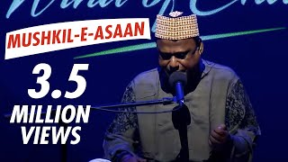 MUSHKIL-E-ASAAN - PRITOM FEAT. SHAH ALAM SARKAR W/ TAPOSH & FRIENDS : OMZ WIND OF CHANGE [ S:01 ]
