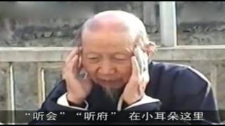 武当武术之纯阳门刘理航十堰传功