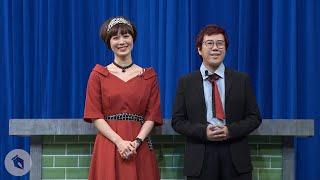 【博恩夜夜秀】酸酸知道-如何新創宗教ft.涵冷娜