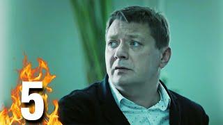 """НАШУМЕВШИЙ ФИЛЬМ! """"Фальшивомонетчики"""" (5 Серия) Русские сериалы, детективы, криминальные фильмы"""